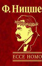 Фридрих Ницше ECCE HOMO by Rony_Silver23