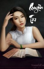 quyền tài full by hieu1230