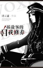 [Tống] Zoldyck bản thân tu dưỡng by kyhuyhoang12