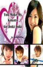 You Make My Kokoro Go Doki Doki by LadyBlueEyes