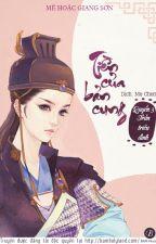 Tiền Của Bản Cung - Quyển 3 (Truyện dịch) by MamaCherry