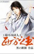 ( Lục Tiểu Phụng đồng nhân ) Tây phương chi ngọc - Hắc め Nhãn Quyển by hanxiayue2012