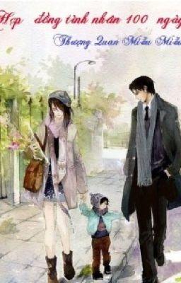 Đọc truyện Hợp đồng hôn nhân 100ngày full __Thượng Quan Miễu Miễu