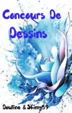 Concours de dessin by doullina