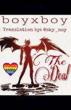 The deal by sky_noy
