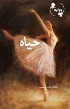 ~ حياه ~ by x0_0Hagar