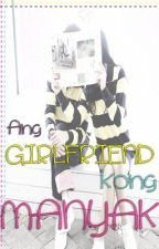 Ang Girlfriend kong Manyak by pachio