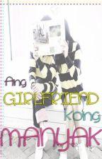 Ang Girlfriend kong Manyak by pachio