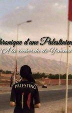 Chronique d'une Palestinienne  by sana_hmdd