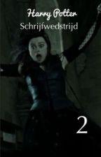 Harry Potter Schrijfwedstrijd 2 by myvs002