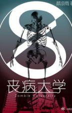Tang bệnh đại học - Nhan Lương Vũ by xavienconvert