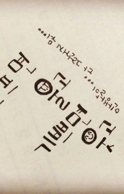 Đọc truyện Tiếng Hàn