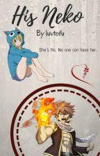 His Neko by luvtofu
