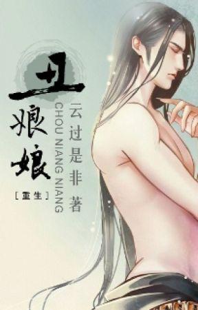 The Ugly Empress by spreaddalove_LJ