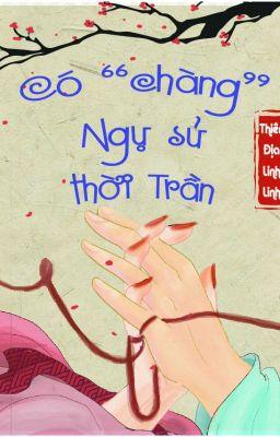 Đọc truyện [Dã sử Việt, Trần Anh Tông & Đoàn Nhữ Hài] Tam Sinh Hữu Hạnh