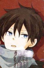 Ryu X Reader  by Yuki-Chan12345