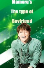 Mamoru's the type of Boyfriend (BOOK 2) by ShinTaniyama