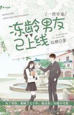 Làm Bạn Với Tổng Giám Đốc by NamCungTuUyen