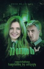 NUMB ° DRACO MALFOY (ESPAÑOL) by acciosunlight