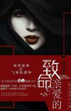 [Quyển 1] Mối Tình Danh Môn: Cục Cưng Trăm Tỷ Của Đế Thiếu by NamCungTuUyen