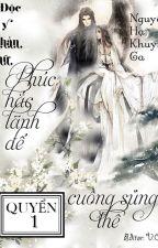(QUYỂN 1) Độc y thần nữ: Phúc hắc lãnh đế cuồng sủng thê_ Nguyệt Hạ Khuynh Ca by nplink