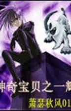 Sủng Vật Pokemon Chi Ikki by ryujin35789201