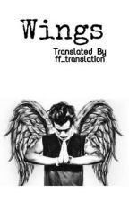 Wings (l.s Mpreg) [persian translation] by ff_translation