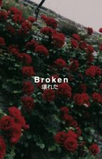 Can You Mend The Broken by antheiia