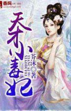 Thiên Tài Tiểu Độc Phi by Sushi1706