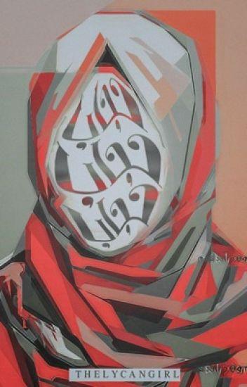 حجاب | Hijab
