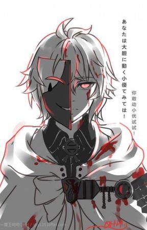 Serial Killer {Mikayuu} [V. En Español] by January_35th