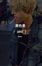 WALMART ✩ j.hs by KOREANHUB