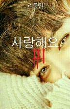 사랑해요 (Te Amo)/ (Cha EunWoo)차은우 & TU [COMPLETA]  by KIJI_Tattous