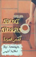 قصص قصيرة - SHORT STORIES by anneayis