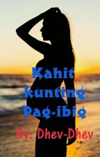 Kahit kunting Pag-ibig (GirlxGirl) COMPLETED by Dhev-Dhev