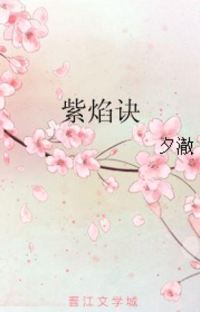 Tử Diễm Bí Quyết - Tịch Triệt by ddononn