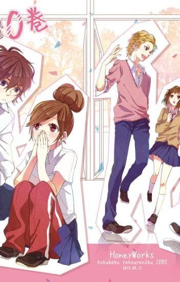 no pienso enamorarme otra vez (ayase koyuki x t/n)