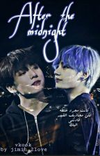 "After The Midnight ""VkooK"" by Jimin2love"