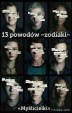 13 powodów ~zodiaki~ by Myslicielki