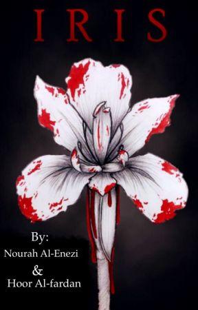 Iris by hooralfardan