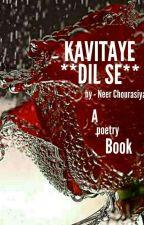 कविताएँ दिल से by neerchourasiya