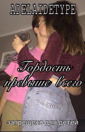Порно рассказ лесбиянок я и мои девочки фото 44-610