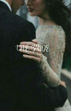 ▶SU◀ My 7 Hottes Husband  by RapperGodness