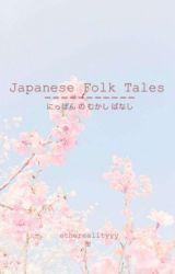 Japanese Folk Tales by Lizbeth-HimeChan