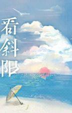 Đường Cũ Ngắm Hoàng Hôn  by KimDung2000