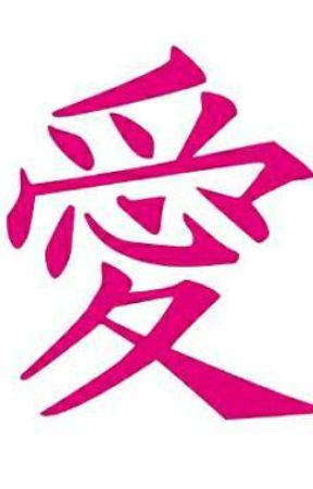 14 Fases Japonesas 2 Frase De Amor Wattpad