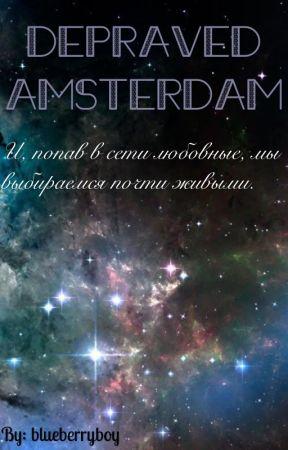 Развратный Амстердам by blueberryboy