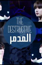 [ المدمر || The destructive ] by hawra2159