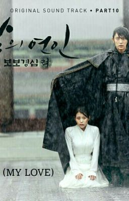Moon Lovers Scarlet Heart Ryeo - IU - Wattpad