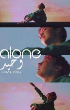 وحيد   ALONE by weve_story